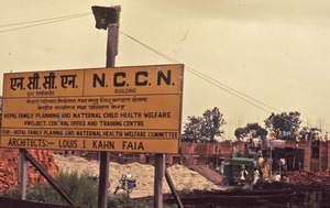 Thumbnail of Construction site of the Nepal Family Planning and Maternal Child Welfare             building