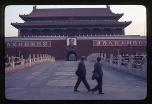 Thumbnail of Entrance to Forbidden City