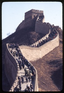 Thumbnail of Great Wall, toward top, crowd