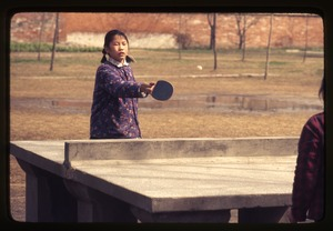Thumbnail of Hsiao Ying Primary School -- ping pong