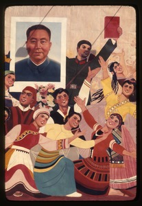 Thumbnail of Poster of people pointing to a poster of Hua Kuo Feng
