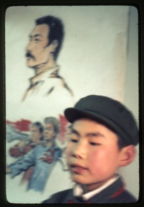 Thumbnail of Children's Palace -- Fung Shuen Fung and his poster