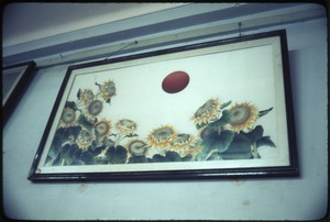 Thumbnail of Embroidery factory: sunflower embroidery