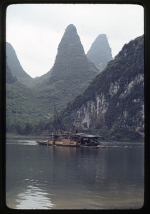 Thumbnail of Sampan, mountains