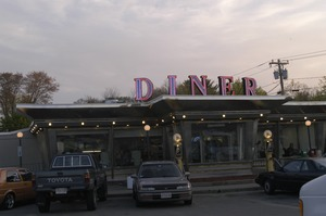 Thumbnail of Whately Diner: cars parked in front of the diner