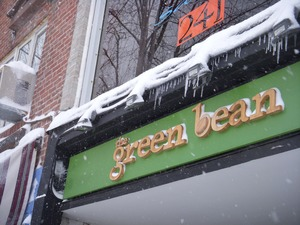 Thumbnail of Facade of the Green Bean, 241 Main Street, Northampton, Mass., in heavy snow