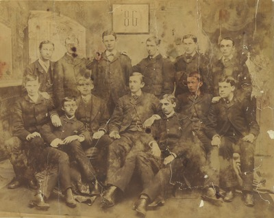 An image of: MAC Class of 1886, on entrance