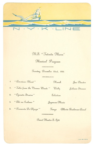 N.Y.K. Line M.S. Tatsuta Maru musical program, December 22, 1936