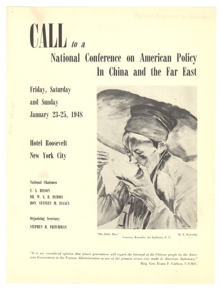 Call to a National Conference on American Policy in China and the Far East, ca. January 23, 1948