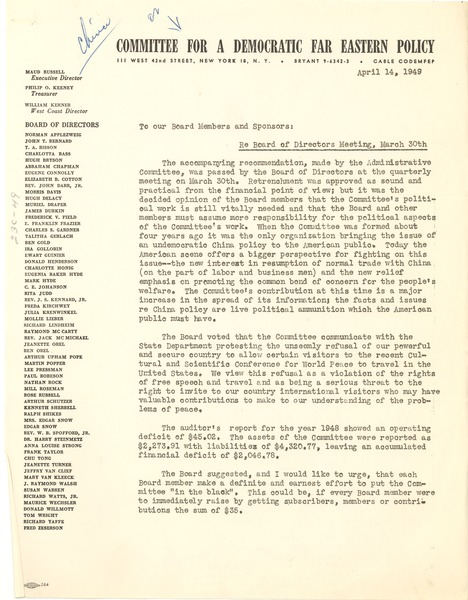 Circular letter from Committee for a Democratic Far Eastern Policy to W. E. B. Du Bois, April 14, 1949
