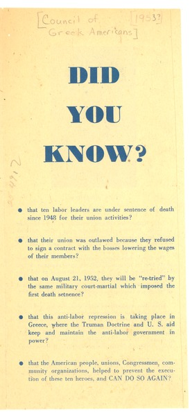Informational pamphlet concerning the re-trial of maritime