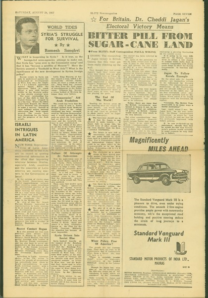 'Ordeal of Mansart' news feature, August 24, 1957