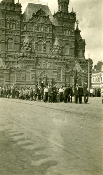 Children marching, Red Square, Moscow, ca. 1958