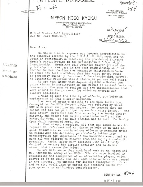Letter from NHK Sports to the USGA, May 1, 1985