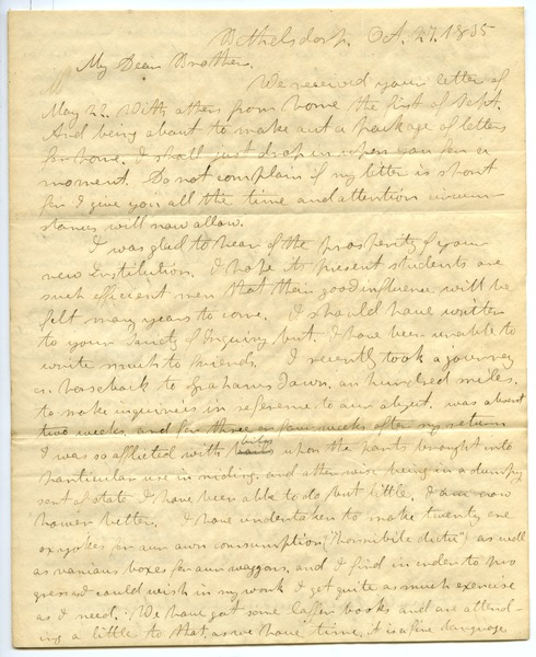 Letter from Aldin Grout and Hannah Davis Grout to Elnathan Davis, October 27, 1835