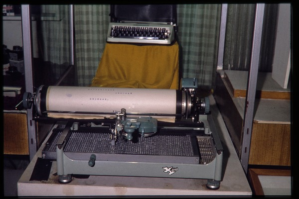 Shanghai Industrial Exhibition: electronic typesetting machine, June 1978