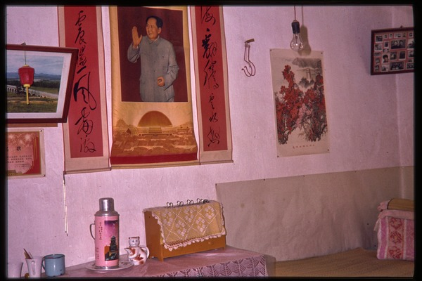 Wall decorated with posters of Mao and others, probably in a residence for oil workers, June 1978