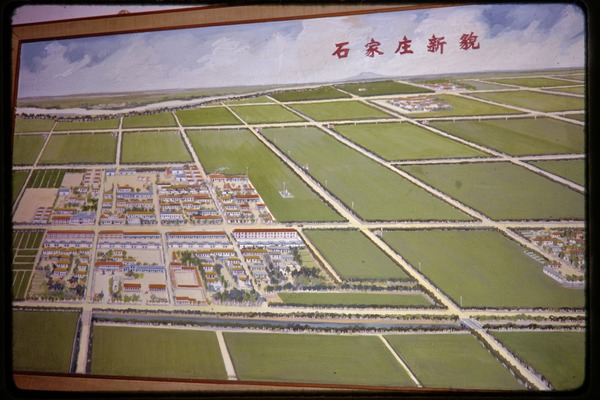 Shijiazhuang Production Brigade: poster showing collective farm, June 1978
