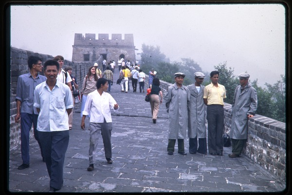 Walking along the top of the Great Wall, June 1978