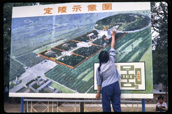 Visit to the Ming Tombs: graphic showing the site of the Tombs with woman             pointing to the entrance, June 1978