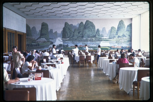 Hotel, Forbidden City: diners in hotel dining room, June 1978
