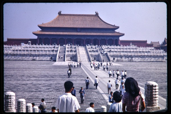 Forbidden City: Hall of Supreme Harmony, June 1978