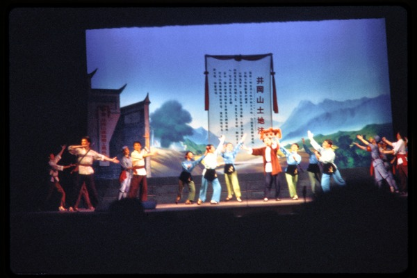 Political opera in Changsha: scenes from performance of a revolutionary opera, June 1978