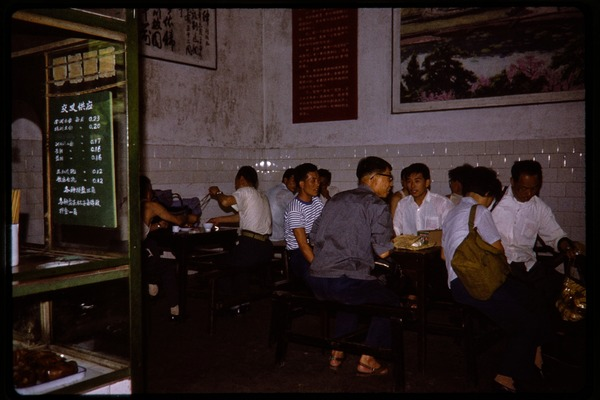 Dining in a market, June 1978