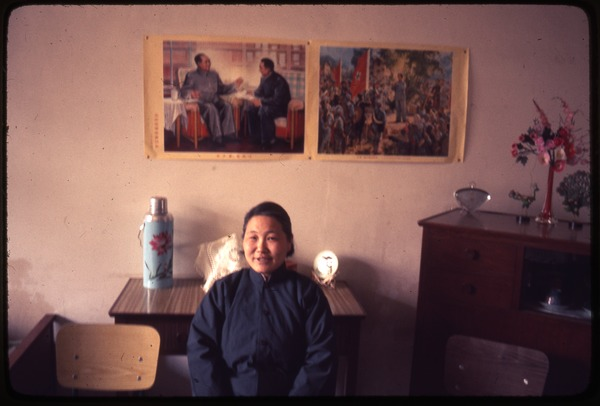 Yue Tan neighborhood -- Tung Shin Chin, poster, and thermos, March 20, 1977