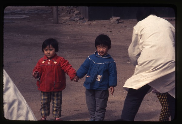 General Petrochemical Works -- children at day care center; staff running, March 22, 1977