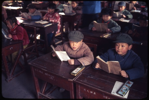 Nanjing Primary School -- closeup of children in class, March 23, 1977